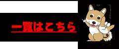 神奈月の新着情報